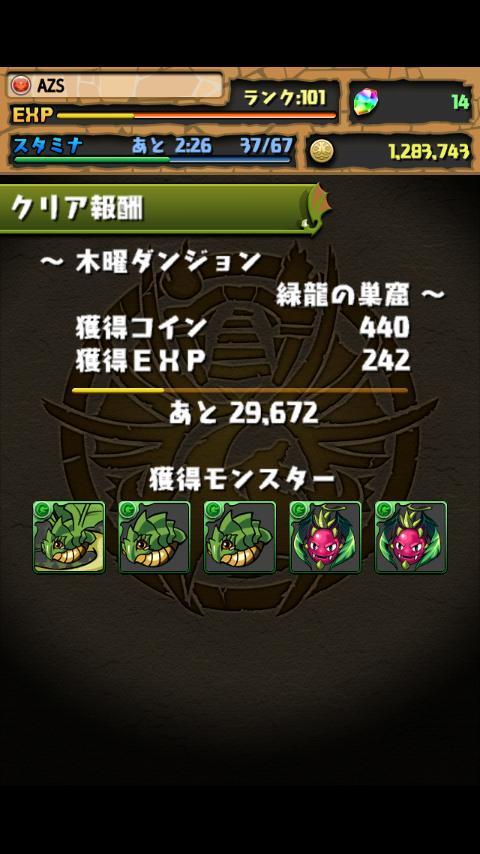 20130321-061301.JPG
