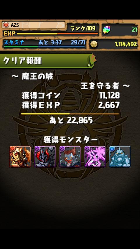 20130329-205654.JPG