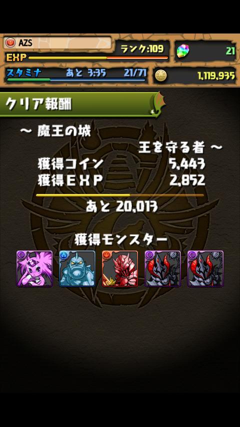 20130329-210656.JPG