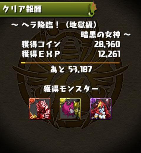 20130420-214929.JPG