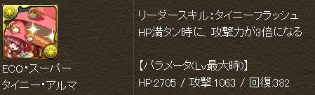 20140523.jpg