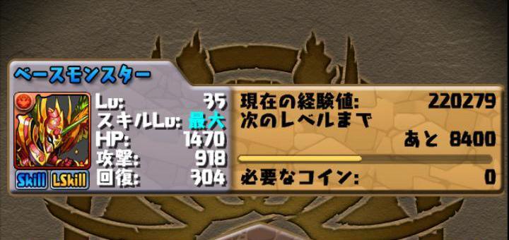 Screenshot_2013-05-23-06-14-37.JPG