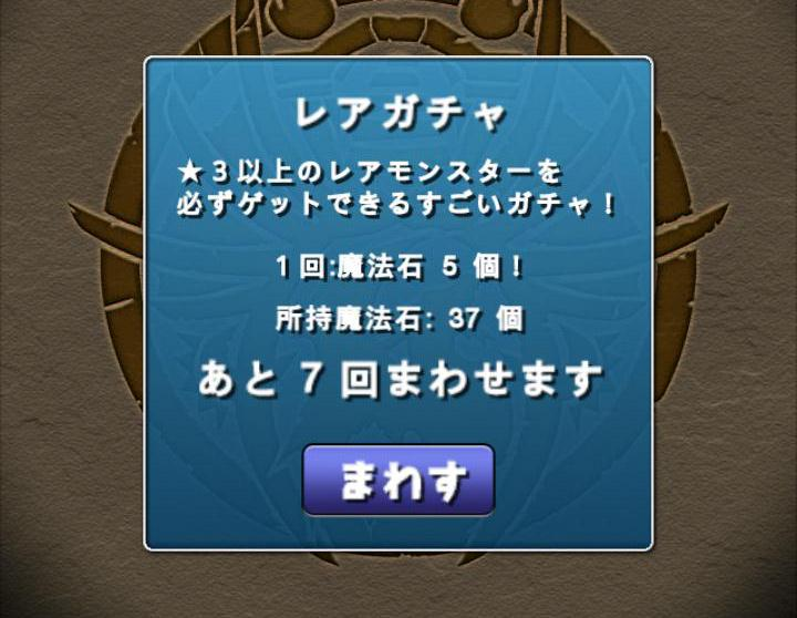 Screenshot_2013-06-16-22-50-21.JPG