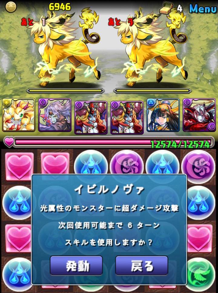 Screenshot_2013-06-17-03-36-57.JPG