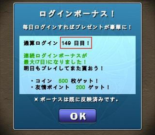 Screenshot_2013-06-17-04-01-28.JPG