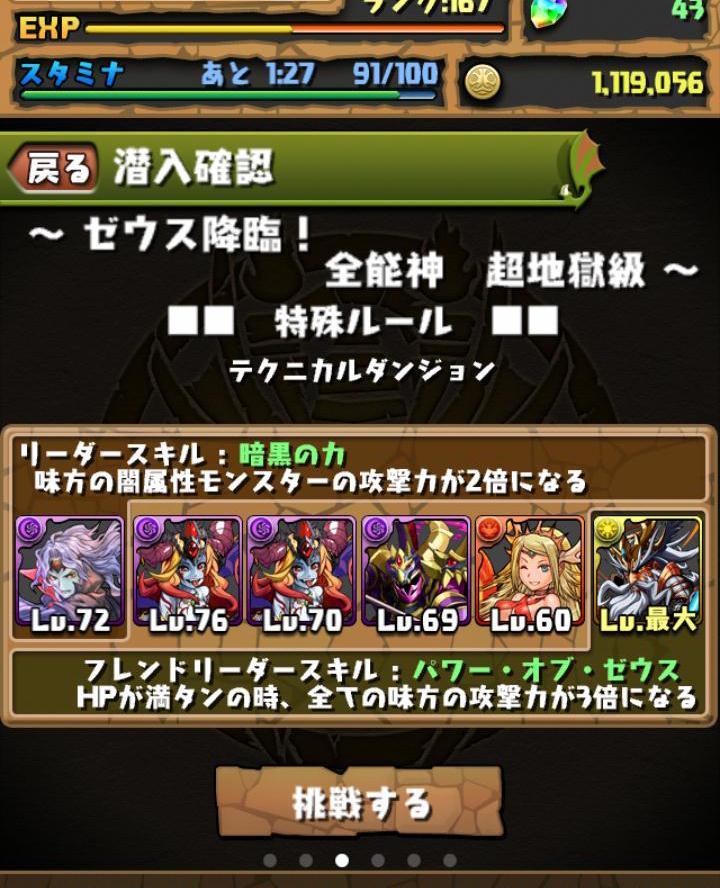 Screenshot_2013-06-22-14-08-40.JPG