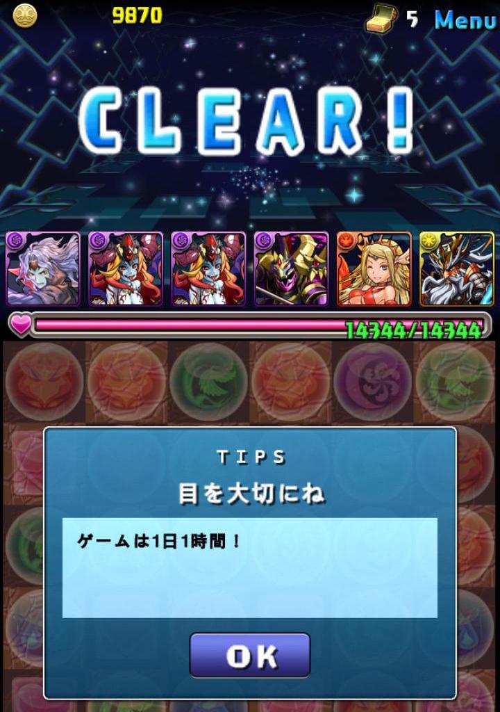 Screenshot_2013-06-22-14-45-04.JPG