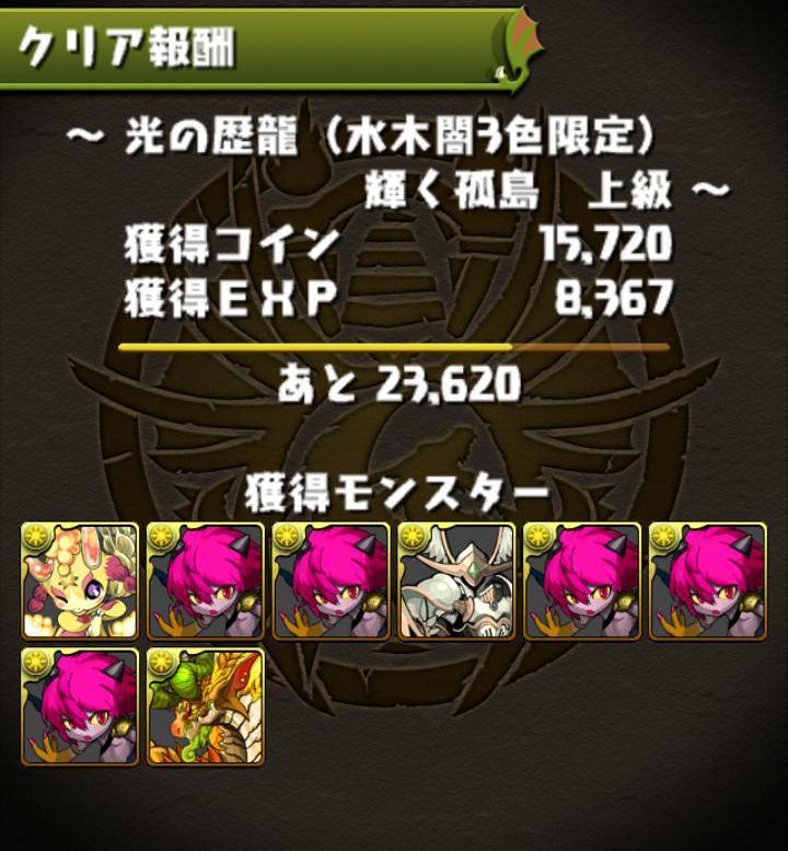 Screenshot_2013-06-22-21-19-03.JPG
