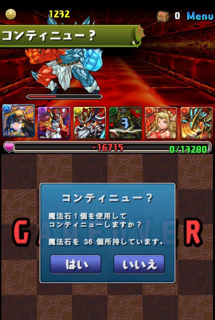 Screenshot_2013-06-25-02-40-27.JPG