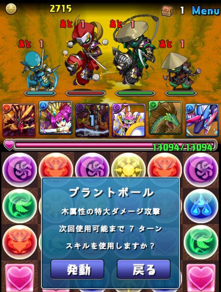 Screenshot_2013-06-27-23-09-32.JPG