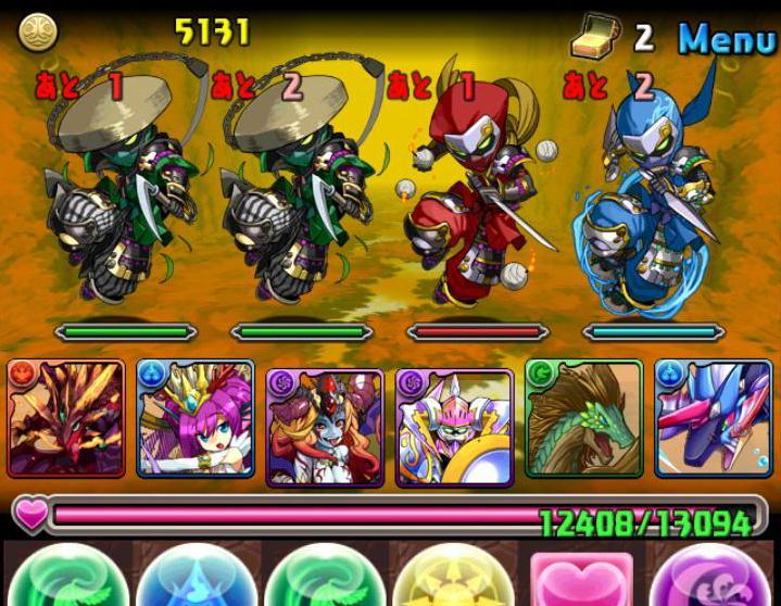 Screenshot_2013-06-27-23-12-23.JPG