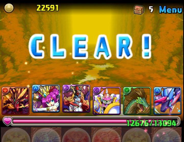 Screenshot_2013-06-28-00-11-05.JPG