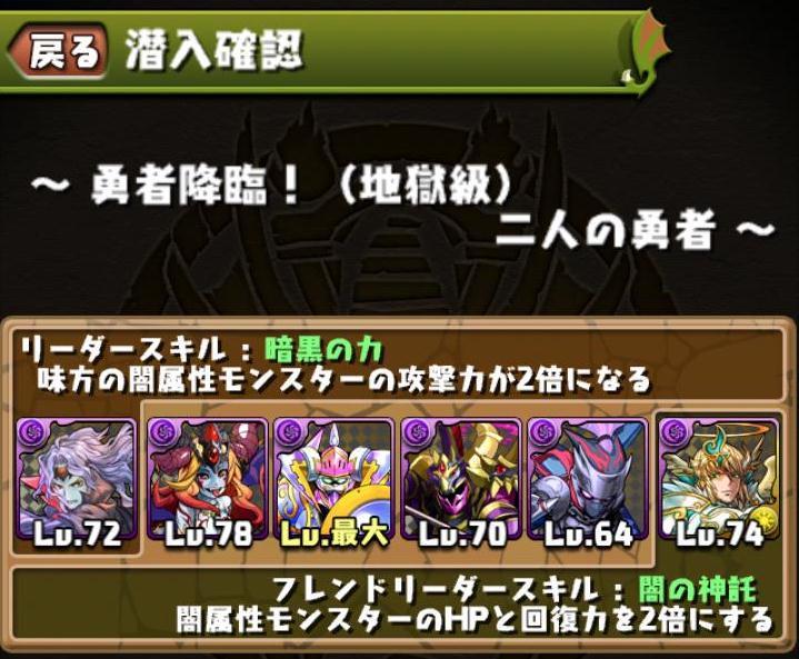 Screenshot_2013-07-01-20-55-43.JPG