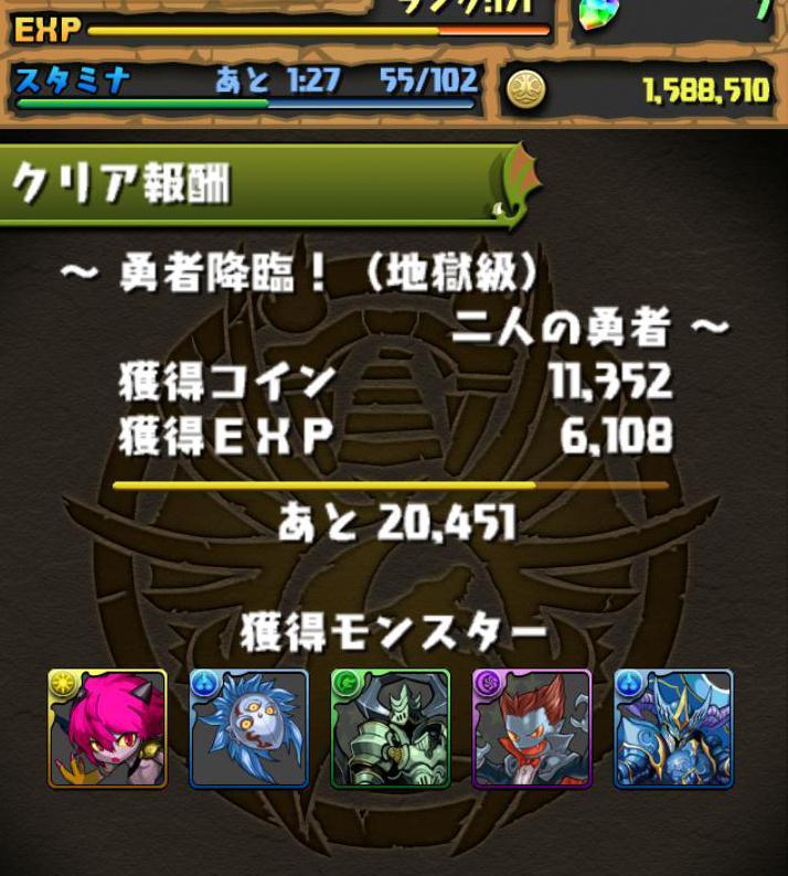 Screenshot_2013-07-01-21-34-25.JPG