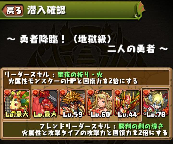 Screenshot_2013-07-01-21-48-20.JPG