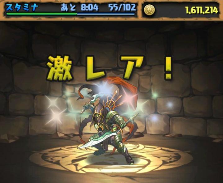 Screenshot_2013-07-01-23-18-48.JPG