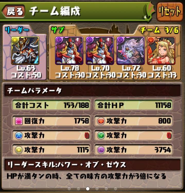 Screenshot_2013-07-06-12-48-42.JPG