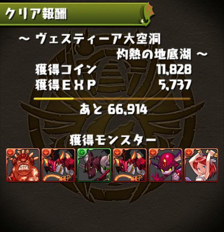 Screenshot_2013-07-15-08-46-24.JPG