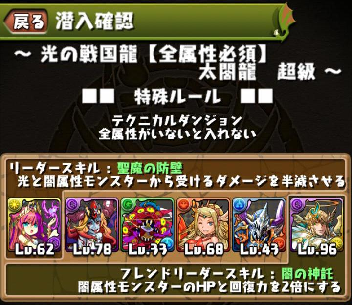 Screenshot_2013-07-22-06-28-22.JPG