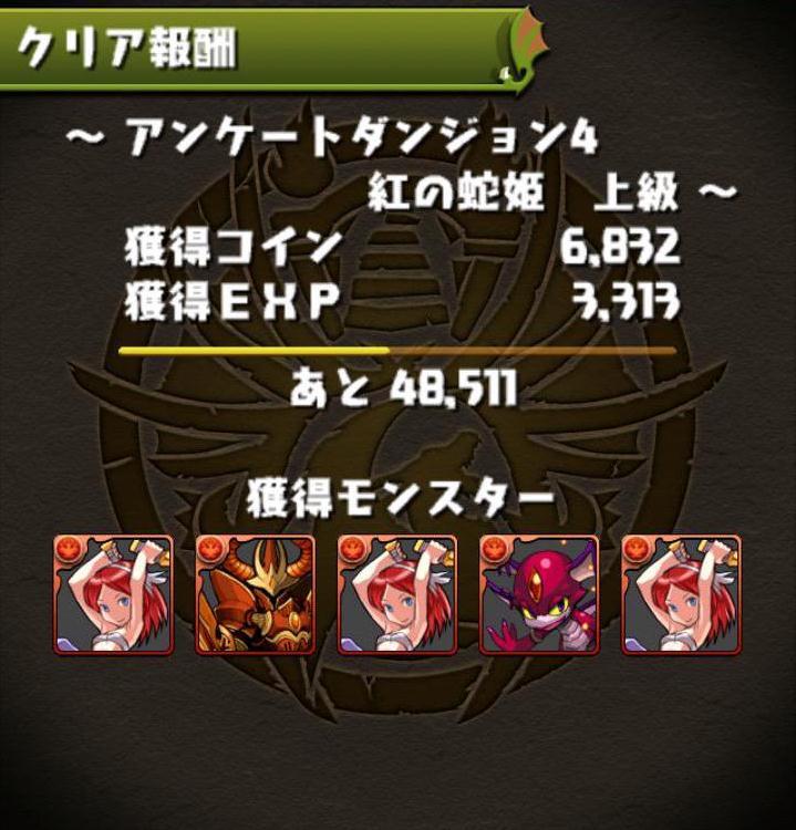Screenshot_2013-08-03-08-36-15.JPG