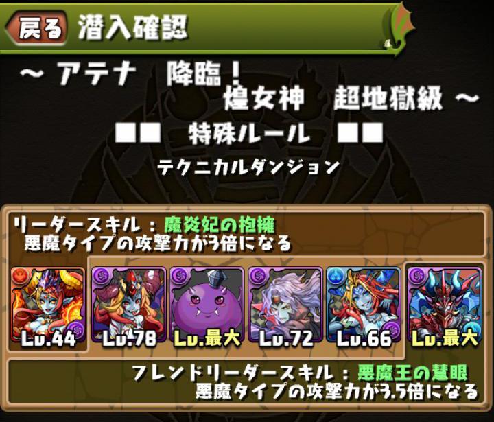 Screenshot_2013-08-13-18-32-14.JPG