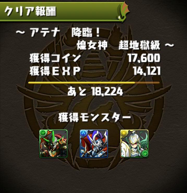 Screenshot_2013-08-13-19-01-14.JPG