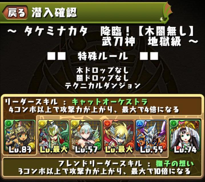 Screenshot_2013-10-11-21-59-59.JPG