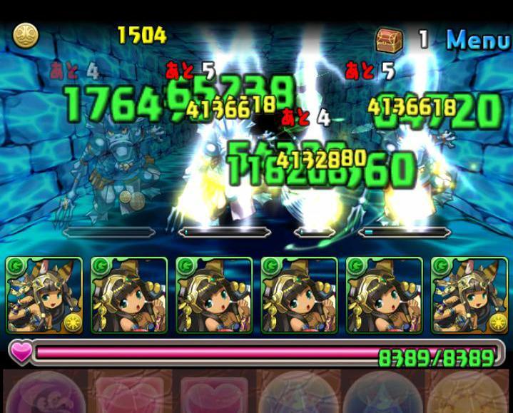 Screenshot_2013-11-01-19-21-13.JPG