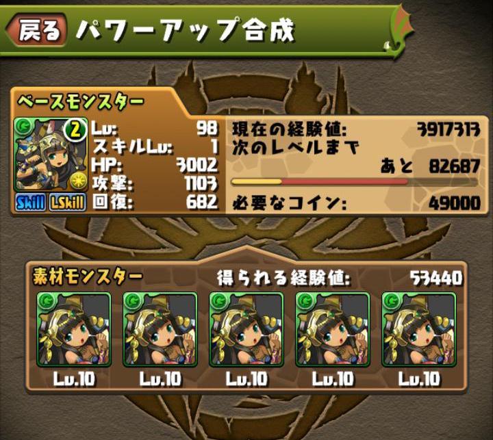 Screenshot_2013-11-01-22-55-20.JPG