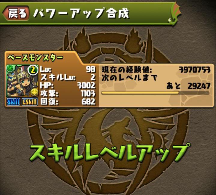 Screenshot_2013-11-01-22-55-39.JPG
