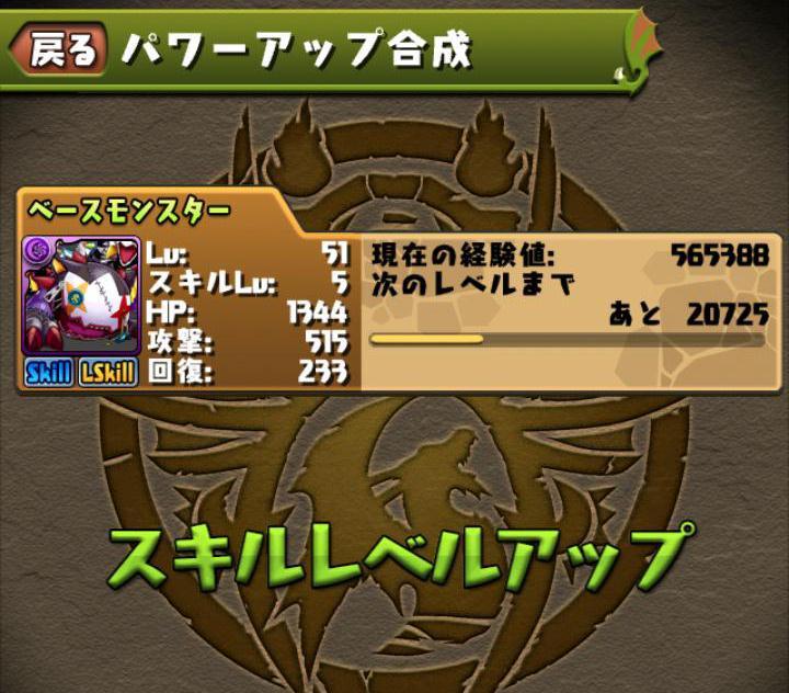 Screenshot_2013-11-02-23-22-15.JPG