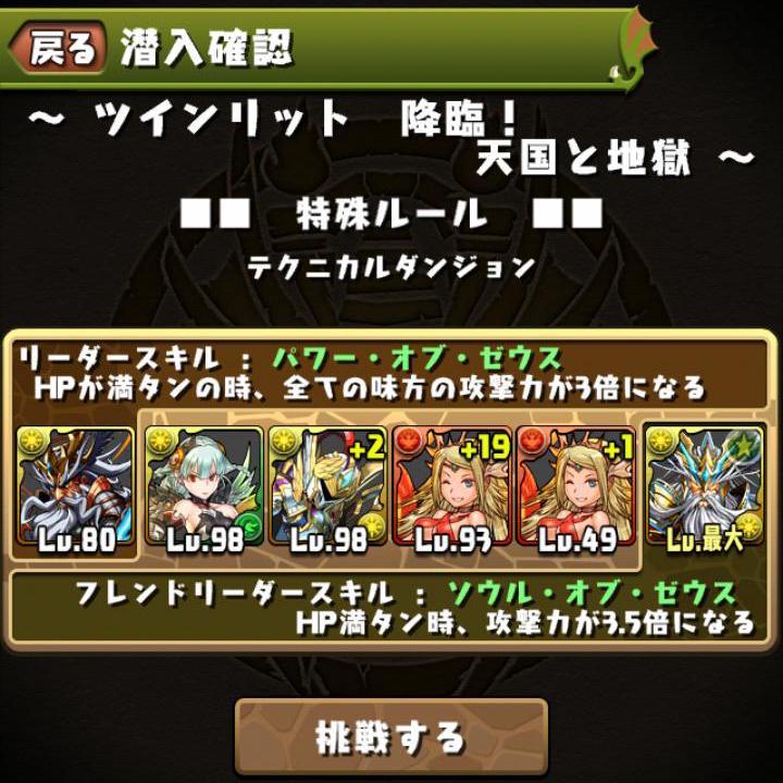 Screenshot_2013-11-17-08-26-03.JPG