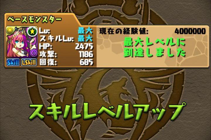 Screenshot_2013-11-17-23-07-56.JPG