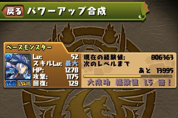 Screenshot_2013-11-22-22-06-37.JPG