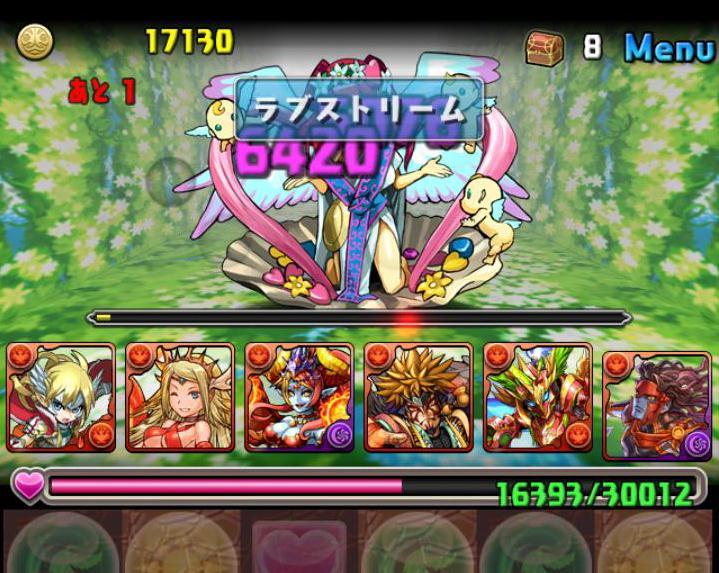 Screenshot_2013-11-25-19-08-37.JPG
