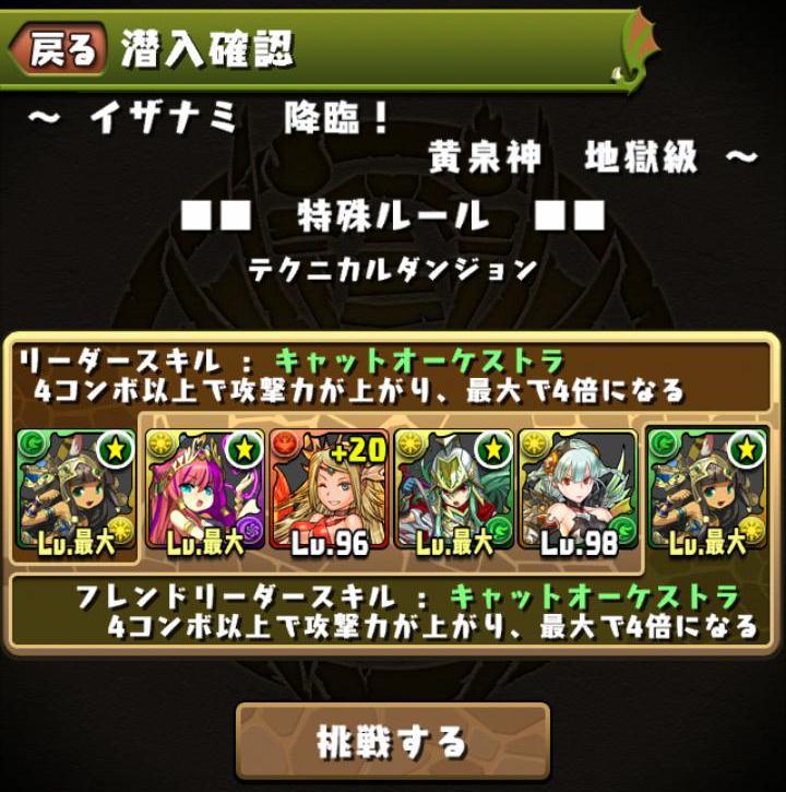 Screenshot_2013-11-29-05-57-43.JPG