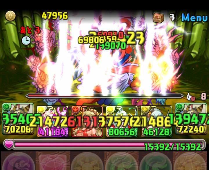Screenshot_2013-11-29-06-16-38.JPG