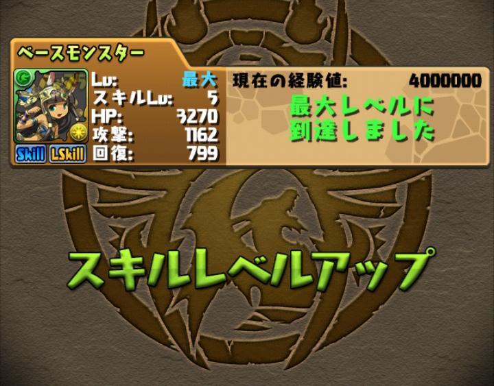 Screenshot_2014-01-01-08-02-33.jpg
