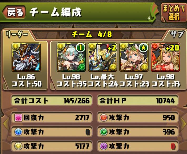 Screenshot_2014-01-09-00-39-50.JPG