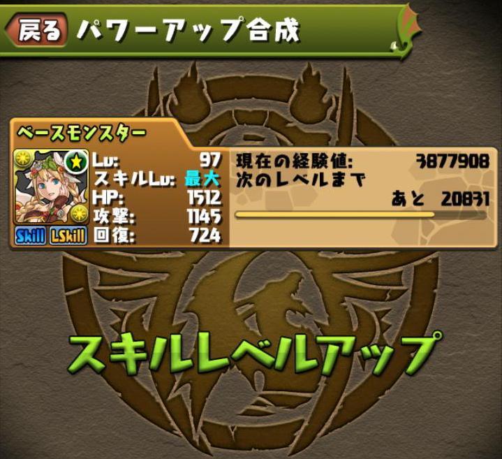 Screenshot_2014-01-10-23-45-43.JPG