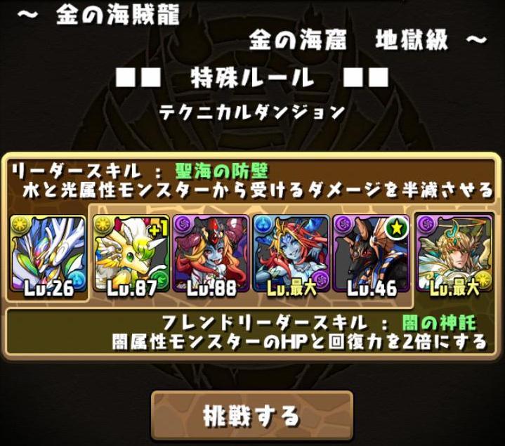 Screenshot_2014-01-18-06-34-04.JPG