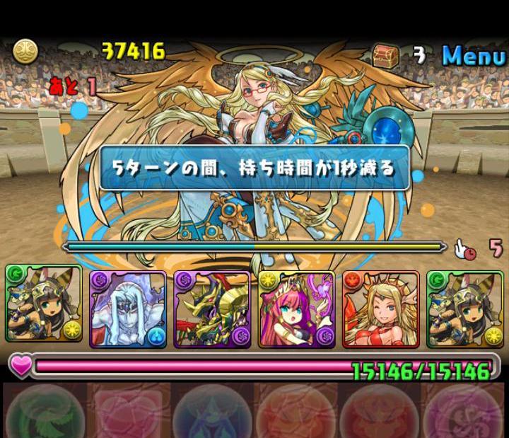 Screenshot_2014-01-19-10-53-35.JPG