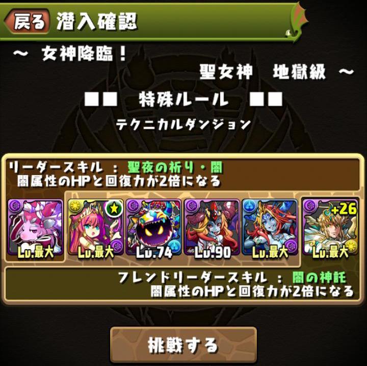 Screenshot_2014-01-25-14-10-18.JPG