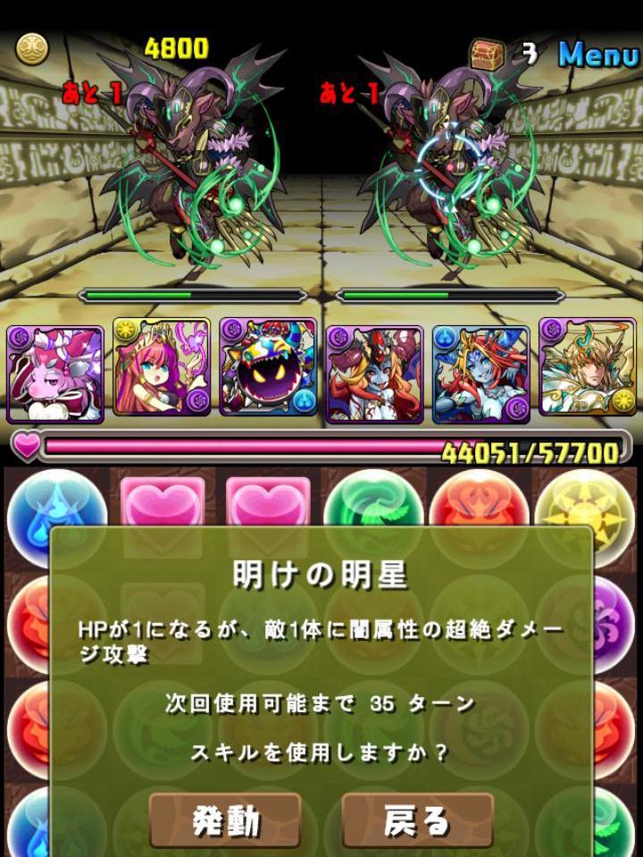Screenshot_2014-01-25-14-30-43.JPG
