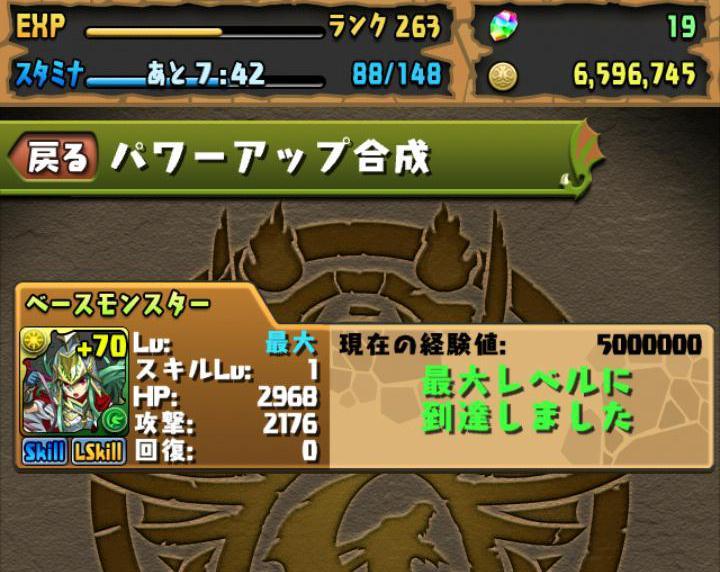 Screenshot_2014-01-27-21-41-30.JPG