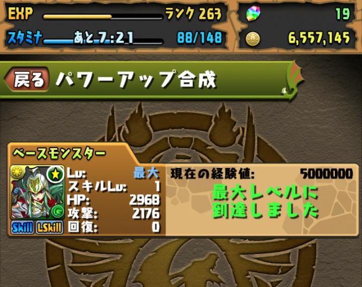 Screenshot_2014-01-27-21-41-51.JPG