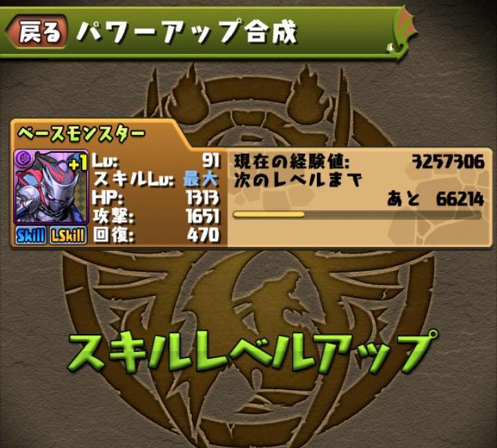 Screenshot_2014-02-15-21-08-42.JPG