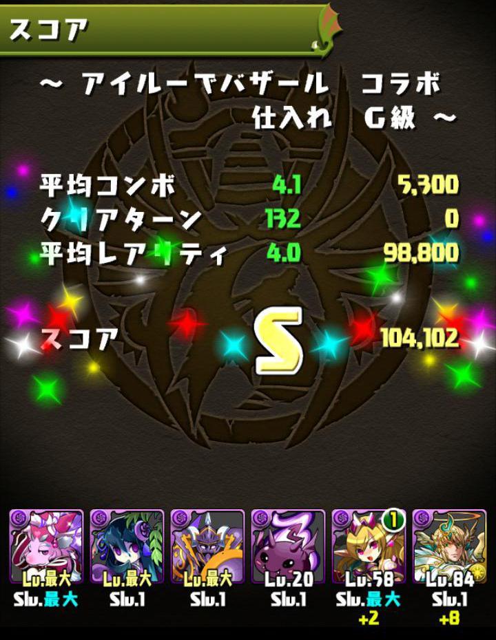 Screenshot_2014-02-19-18-01-57.JPG