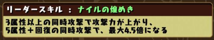 Screenshot_2014-04-10-04-09-40.JPG