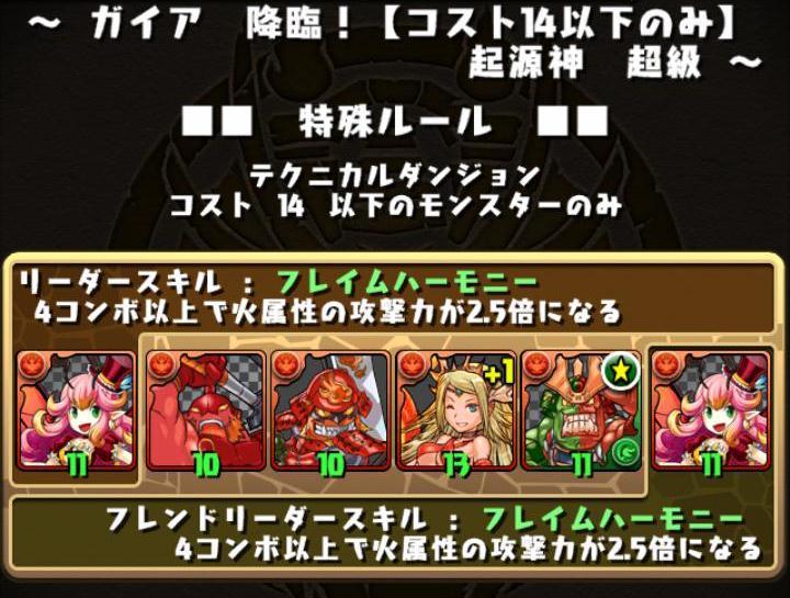 Screenshot_2014-04-11-23-54-56.JPG
